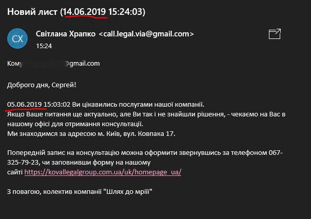 kovallegalgroup.com.ua