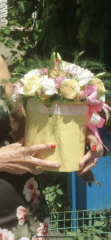 La Charme магазин цветов