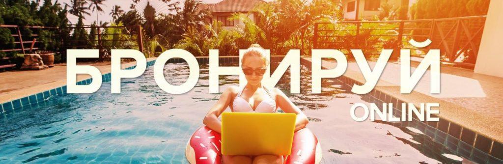 anex-tour.com.ua