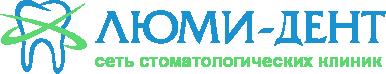Люми-Дент Стоматологическая клиника очень плохо!!!!