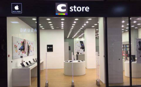 c-store.com.ua погано