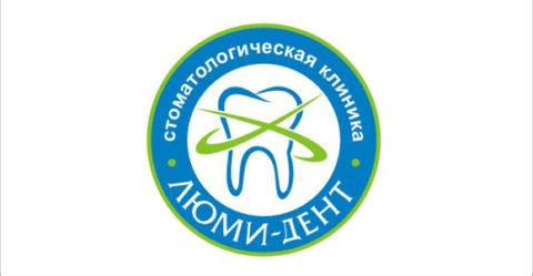 Стоматология Люми-Дент, виниры
