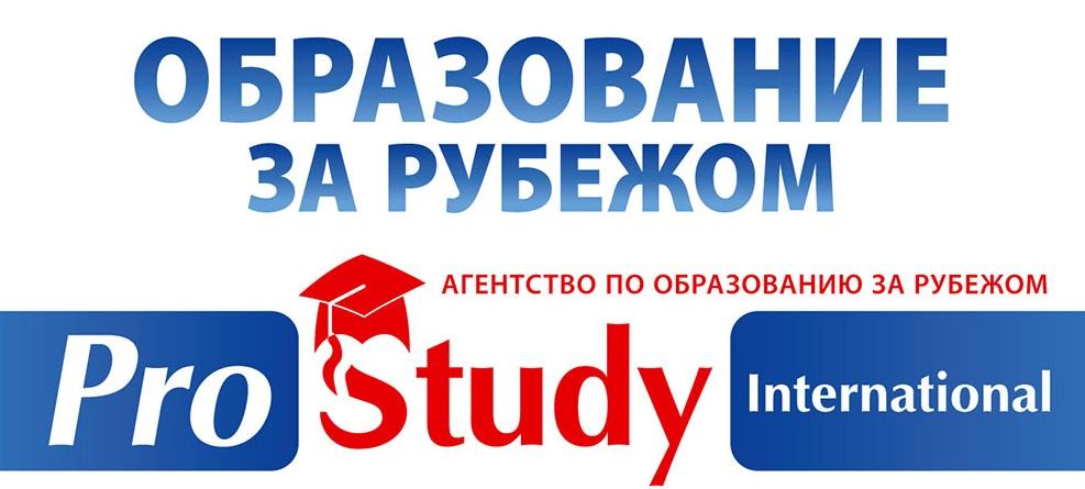 Pro Study International