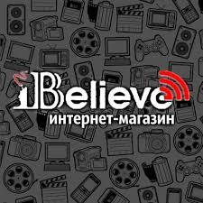 интернет-магазин ibelieve.com.ua НЕКОМПЕТЕНТНОСТЬ менеджера