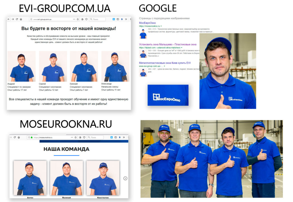 evi-group.com.ua