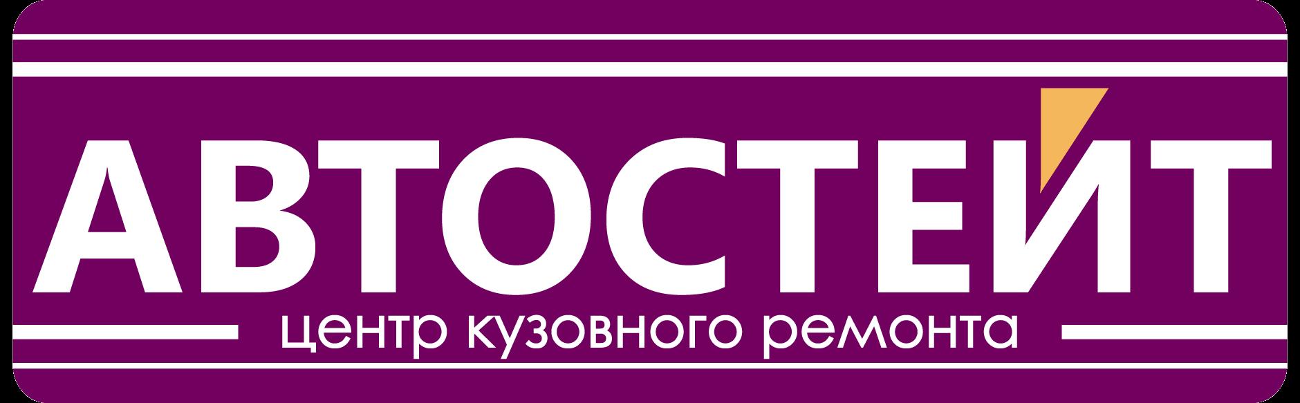 СТО «Автостейт» Киев лохотрон