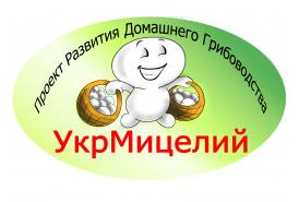 Мицелий грибов myceliy.com.ua Неадекватое отношение