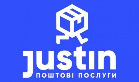 Служба доставки Justin