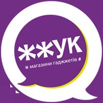 Магазин Жжук