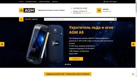 Официальный интернет-магазин AGM смартфонов в Украине