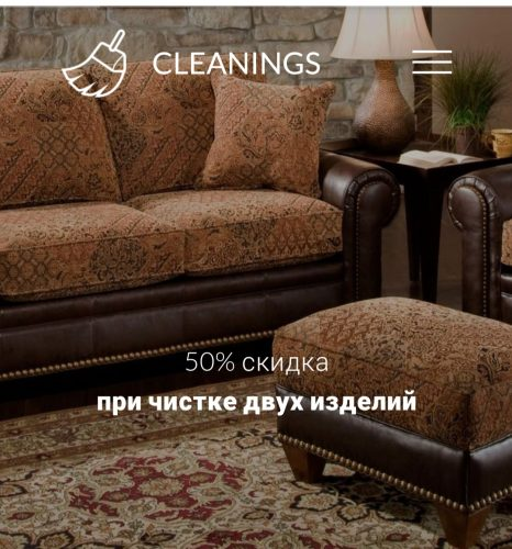 Компания Cleanings Почистили ужасно, обещали перечистить- враньё и развод