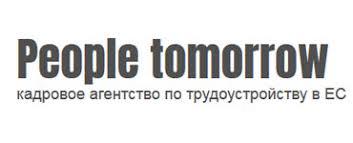 кадровое агентство People tomorrow