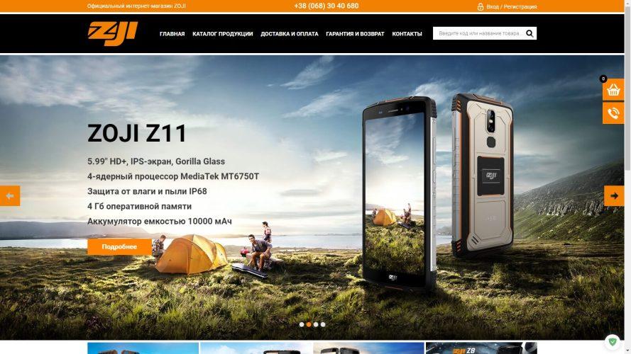 Zoji.com.ua-магазин защищенных смартфонов