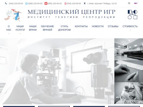 Медицинский центр ИГР