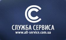 all-service.com.ua Кидалово и хамство