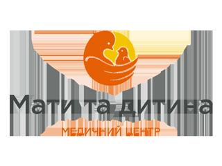 Медицинский центр «Мати та дитина» УЖАС