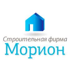 Морион — строительная фирма