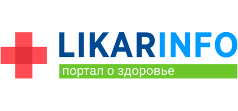 LIKAR.INFO – толковый медицинский портал
