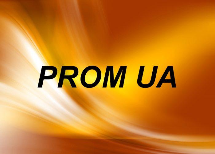 Отзывы Пром юа Prom.ua Google map Гугл карты заказать/купить/накрутить пром
