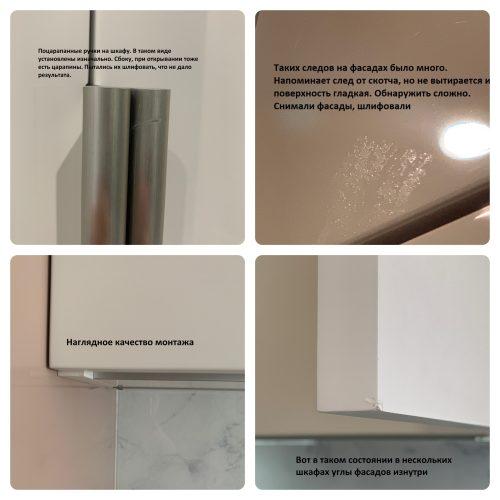ARSIEVICH STUDIO (компания по проектированию и производству мебели)