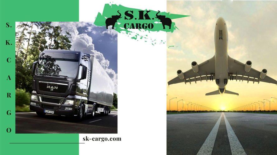 SK Cargo доставка с Турции