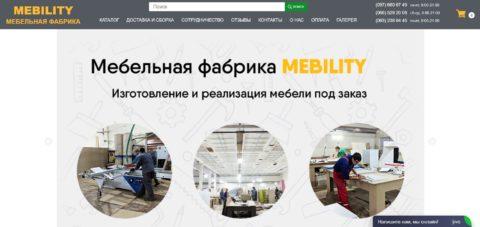 Mebility.com.ua — УЖАС! мебельная фабрика
