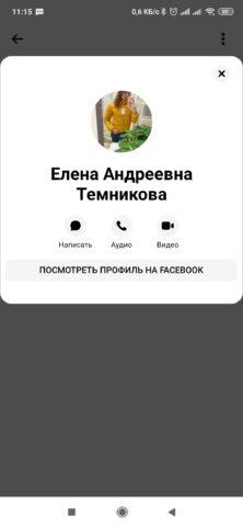 Ощадбанк карта на Роман Синявський 5167803109637327 Отримує передплату і блокує. Елена Темникоа https://www.facebook.com/profitablebox