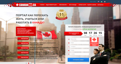 CANADA APPLICATION GROUP CORP