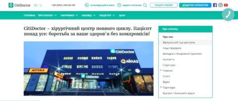 citidoctor.ua